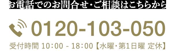 0120103050